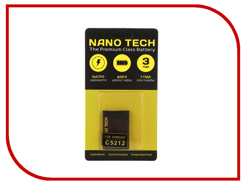 Аккумулятор Nano Tech 1000mAh для Samsung Galaxy GT-C5212 DuoS samsung replacement home button keypad flex cable for galaxy s duos s7562 black golden
