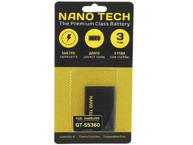 Аккумулятор Nano Tech (схожий с EB454357VU) 1200mAh для Samsung GT-S5360 Galaxy Y аккумулятор nano tech аналог ab603443cu 1000mah для samsung galaxy s5230 star g800 l870