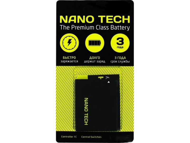Аккумулятор Nano Tech 880mAh для Samsung SGH-J600