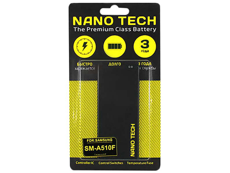 Аккумулятор Nano Tech 2900 mAh для Samsung SM-A510F Galaxy A5 2016