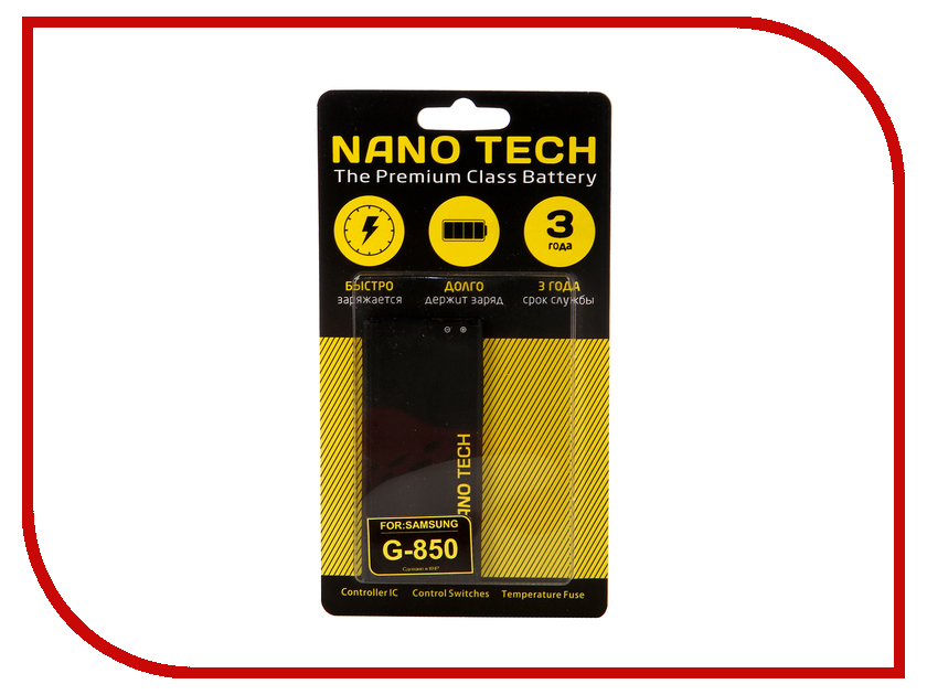 Аккумулятор Nano Tech (Аналог EB-BG850BBE ) 1860mAh для Samsung SM-G850F Galaxy Alpha S