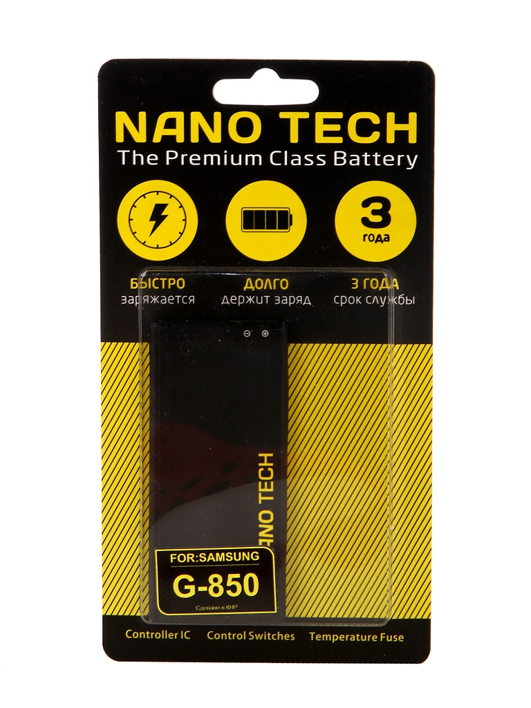 Аккумулятор Nano Tech 1860mAh для Samsung SM-G850F Galaxy Alpha S