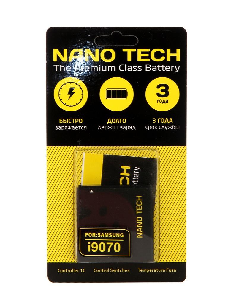 Аккумулятор Nano Tech 1500mAh для Samsung i9070 Galaxy S