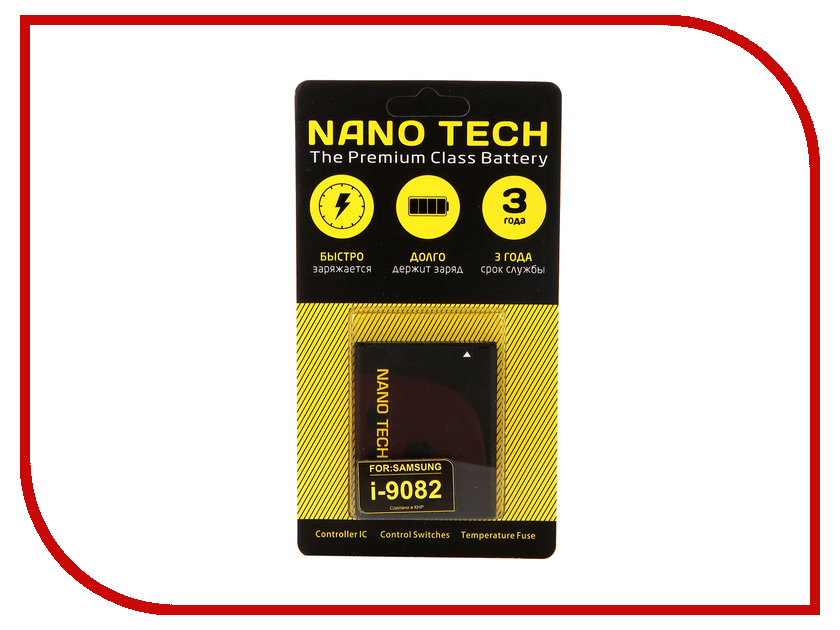 Аккумулятор Nano Tech (Аналог EB535163LU) 2100mAh для Samsung i9080/i9082 Galaxy Grand аккумулятор cameronsino для samsung galaxy grand i9080 2100mah