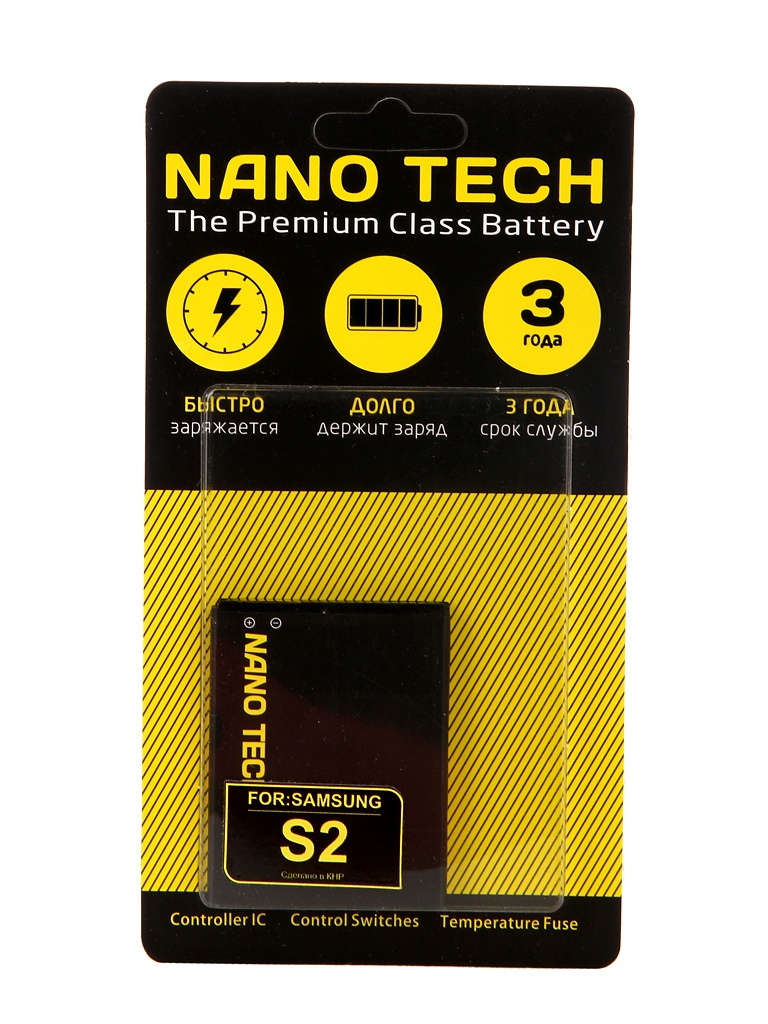 Аккумулятор Nano Tech (схожий с EB-F1A2GBUC ) 1650mAh для Samsung Galaxy i9100/S2 momax e8 f1a2gbu 3 7v 1650mah battery for samsung galaxy s2 i9100