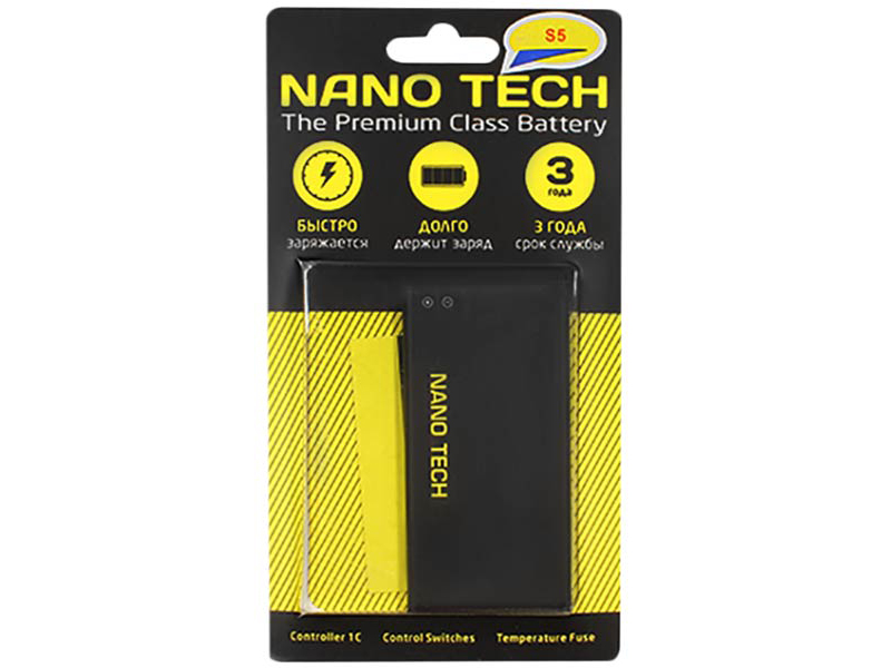 Аккумулятор Nano Tech 2800mAh для Samsung Galaxy i9600/S5