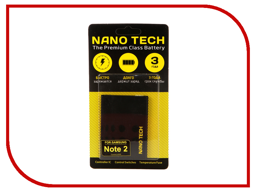 Аккумулятор Nano Tech (Аналог EB595675LUCSTD) 3000mAh для Samsung Galaxy N7100/Note2 цена и фото