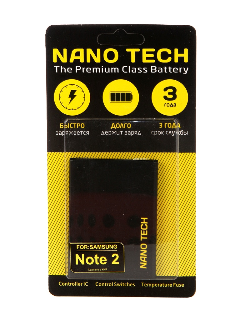 Аккумулятор Nano Tech 3000mAh для Samsung Galaxy N7100/Note2