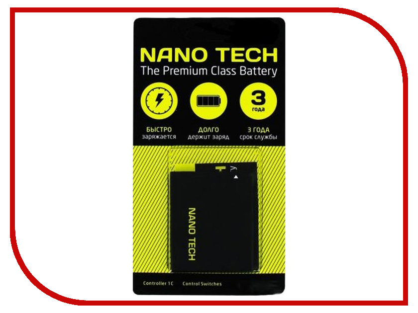 Фото - Аккумулятор Nano Tech (Аналог AB533640AEC) 750mAh для Samsung Galaxy S3600/G600/J770/F490 hae soo kwak nano and microencapsulation for foods