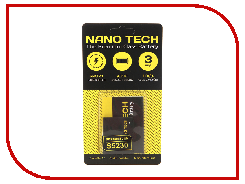 Аккумулятор Nano Tech (Аналог AB603443CU) 1000mAh для Samsung Galaxy S5230/Star/G800/L870 original compatible for samsung galaxy note3 note 3 n9005 lcd display touch screen digitizer assembly replacement parts with tools