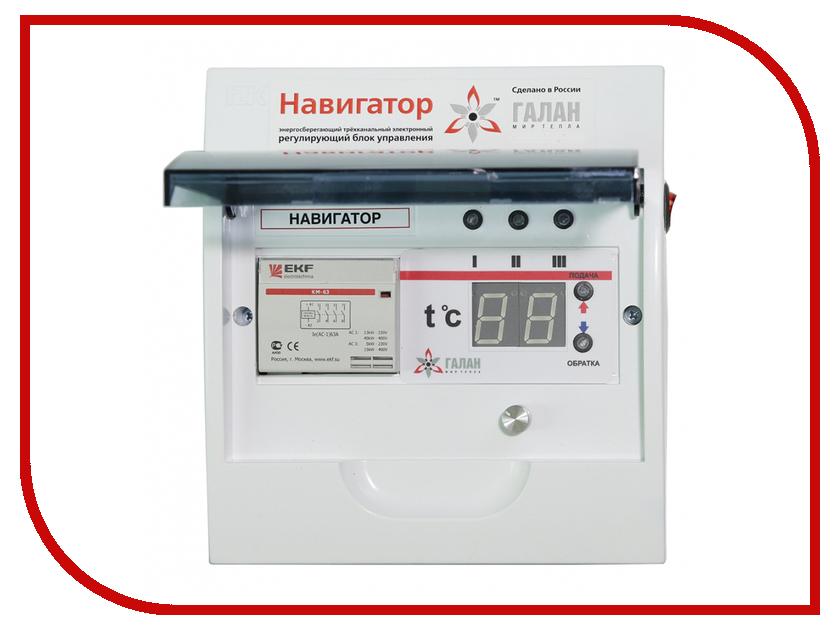 Галан Навигатор Базовый электрический котел галан гейзер турбо 12