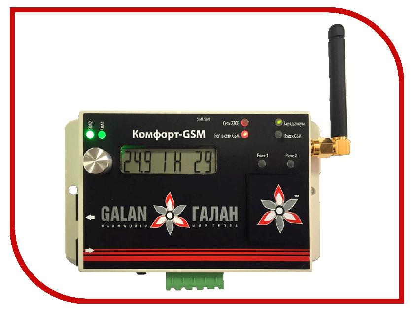 Галан Комфорт GSM электрический котел галан галакс 9