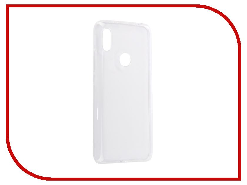 Аксессуар Чехол для Xiaomi Redmi S2 Zibelino Ultra Thin Case White ZUTC-XMI-RDM-S2-WHT аксессуар чехол для xiaomi redmi 6 zibelino ultra thin case white zutc xmi rdm 6 wht