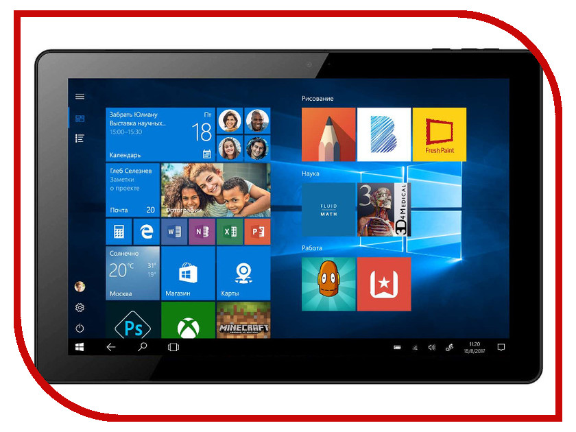 Планшет Irbis TW91 Black (Intel Atom x5-Z8350 1.44 GHz/2048Mb/32Gb/Intel HD Graphics/Wi-Fi/Bluetooth/Cam/10.1/1920x1200/Windows 10 Home) планшет irbis tw39 black