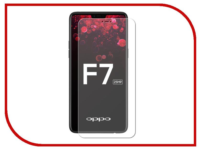 Аксессуар Защитное стекло для OPPO F7 Zibelino TG 0.33mm 2.5D ZTG-OPPO-F7 goowiiz красный oppo a77