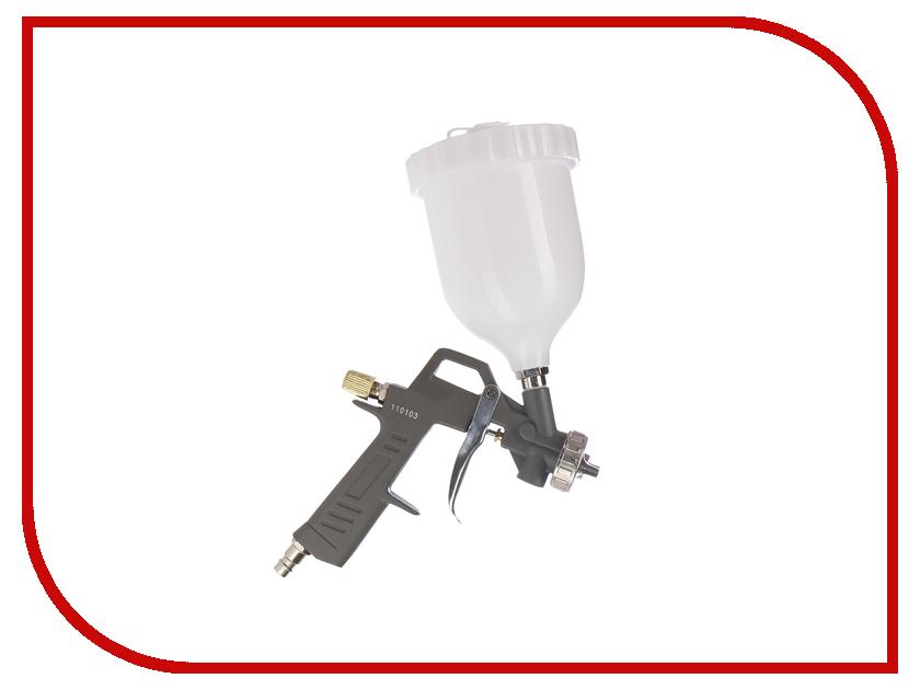 Краскораспылитель Fubag 110103 краскораспылитель bosch pfs 5000 e 0603207200