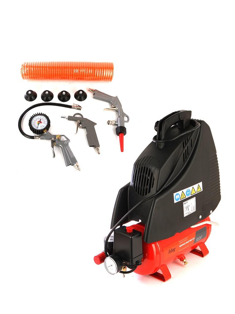 Компрессор Fubag Service Master Kit + 6 предметов 8213790KOA604 / 8213790KOA542