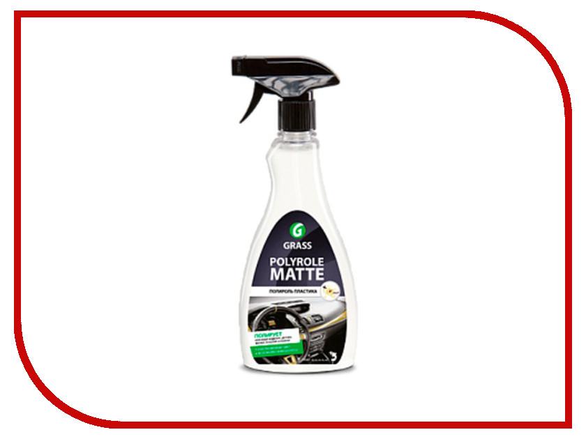 купить Чистящее и полирующее средство Grass Polyrole Matte Vanilla 500ml по цене 125 рублей