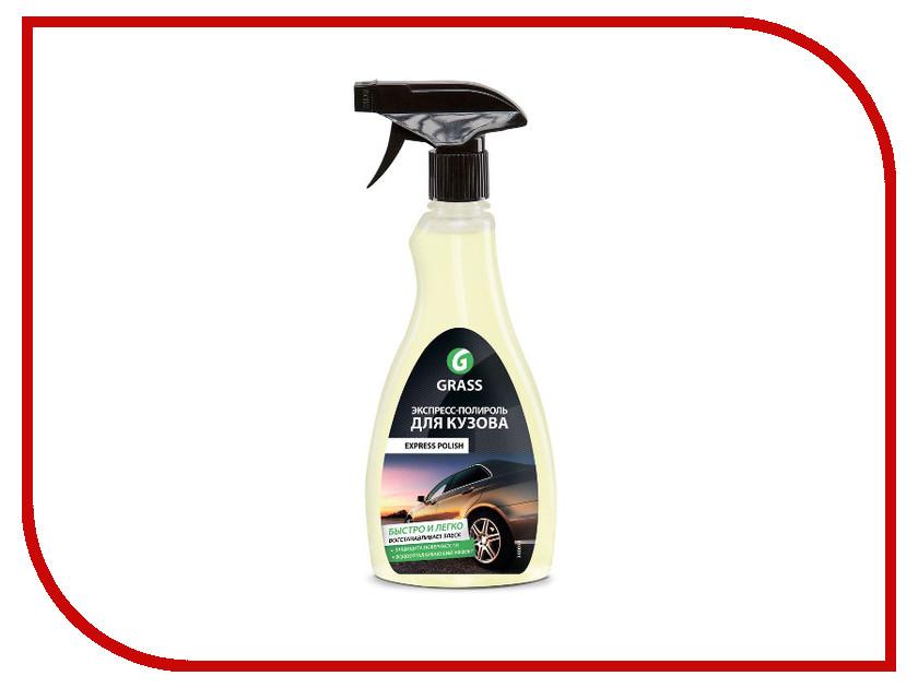 Купить УТ-МС000871, Средство полирующее и защитное Grass Express polish 500ml