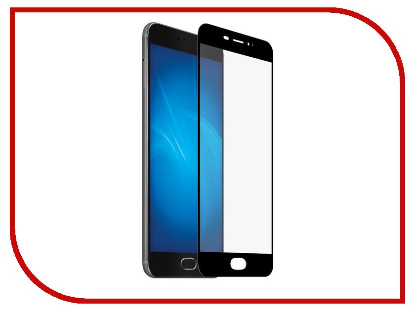 Аксессуар Защитное стекло для Meizu M5 Note Onext с рамкой Black 41452 защитное стекло red line для meizu m5 note black ут000012258