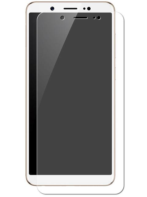 Аксессуар Защитное стекло Onext для Vivo V7 Plus 41536