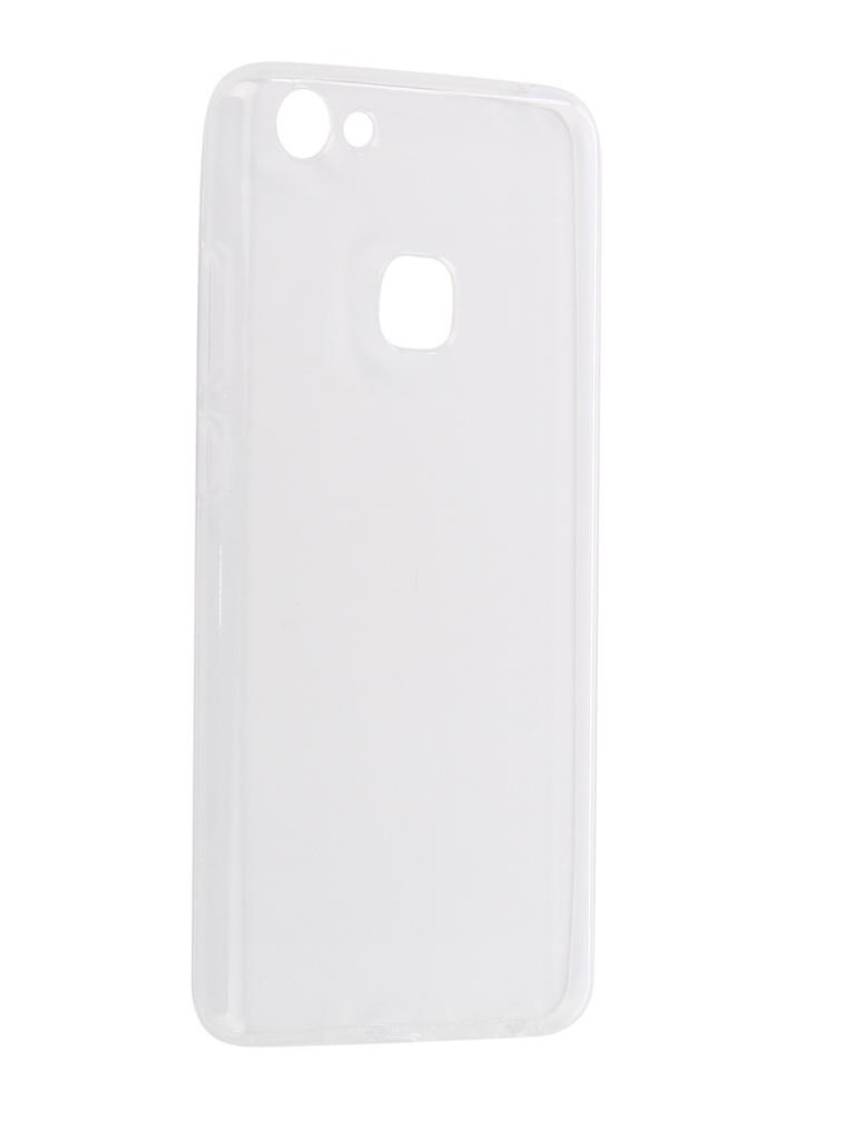 Аксессуар Чехол Onext для Vivo V7 Plus Silicone 70553