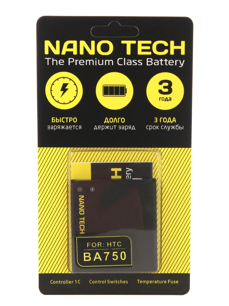 Аккумулятор Nano Tech 1500mAh для Sony Xperia P/Xperia Arc/Xperia Sola/Xperia X12 Acro/LT15i