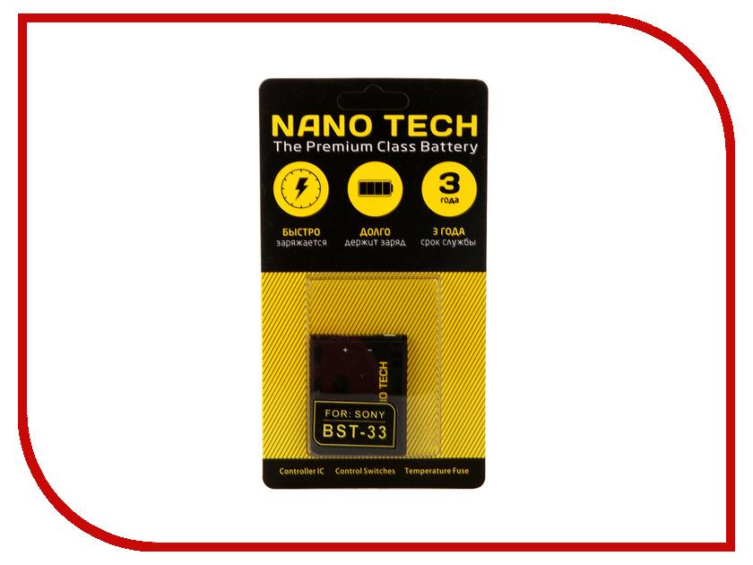 Аккумулятор Nano Tech (Аналог BST-33) 1000mAh для Sony K530i/K550i/K800i/K660i/W880i