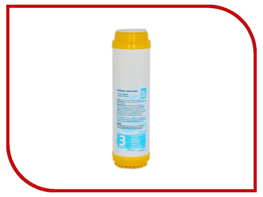 Картридж ITA Filter Cation-Anion F30809 ita filter f9007
