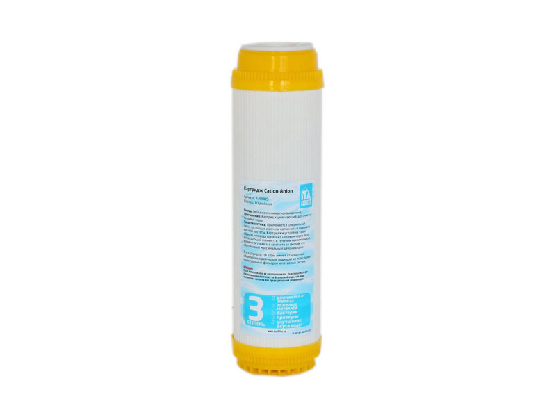 Картридж ITA Filter Cation-Anion F30809