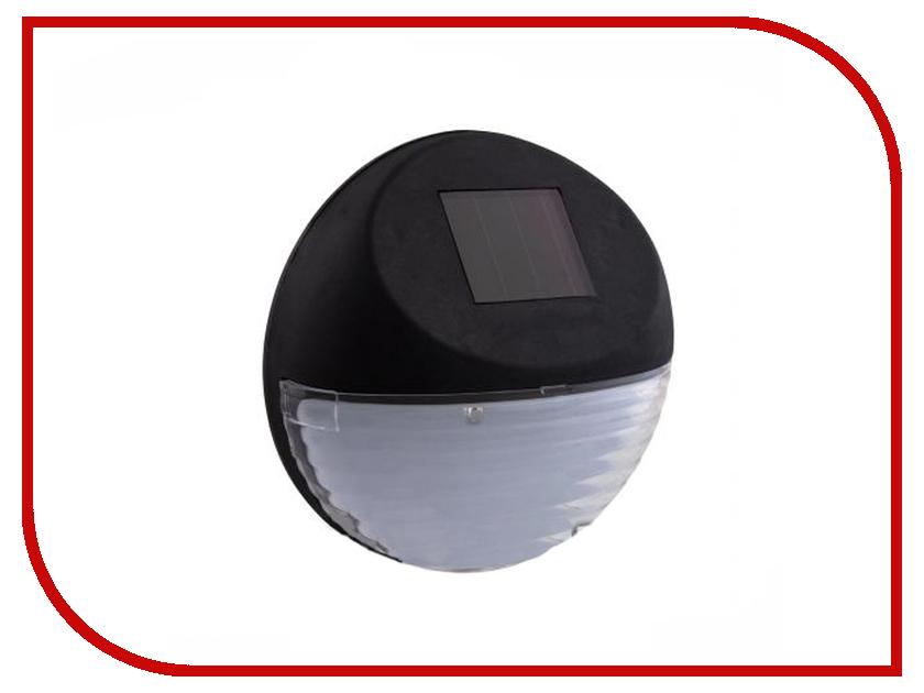 Светильник Старт Сфера 2LED GP-12272