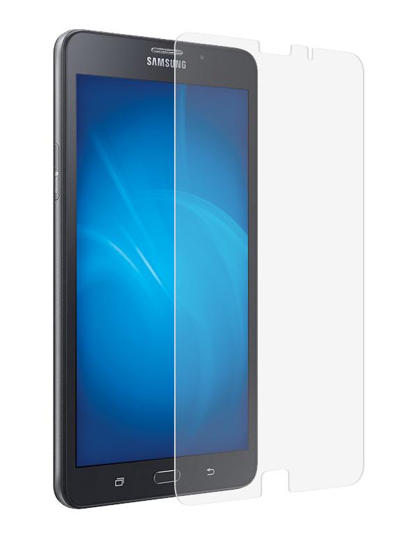 Аксессуар Закаленное стекло DF для Samsung Galaxy Tab A 7.0 SM-T285 sSteel-64
