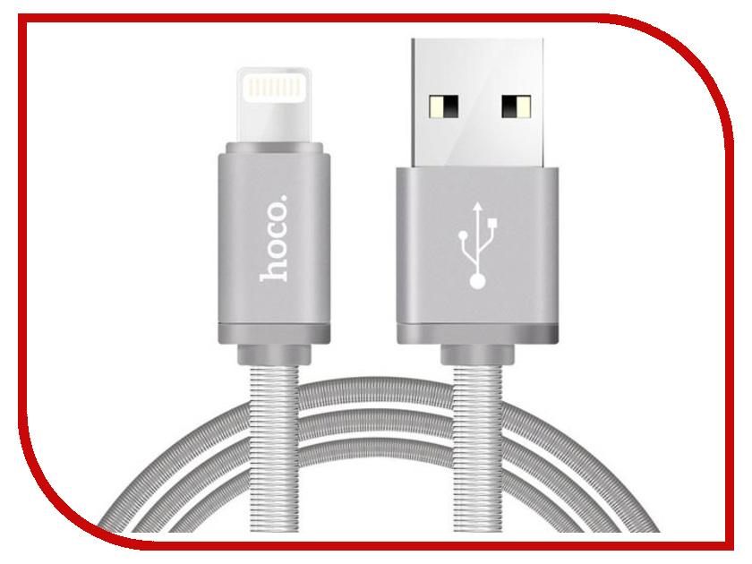 Аксессуар HOCO Metal U5i USB - Lightning Silver аксессуар hoco ls17 lightning digital 3 5 audio black