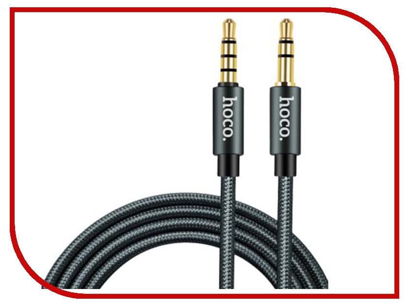Аксессуар HOCO Noble Sound Series UPA03 3.5 Jack/M - 3.5 Jack/M Grey hoco bluetooth es16 grey