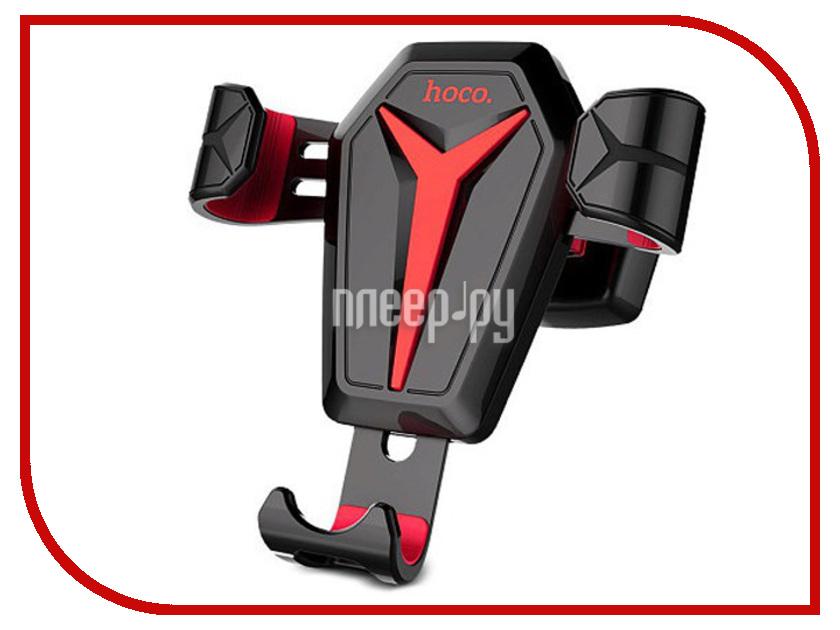 Держатель HOCO CA22 Black-Red цена 2017