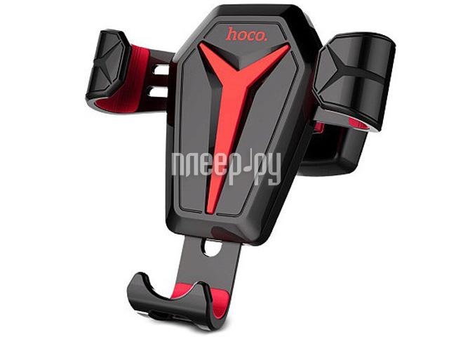 Держатель Hoco CA22 Black-Red