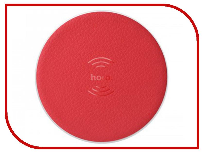 Зарядное устройство HOCO CW14 Red цена 2017
