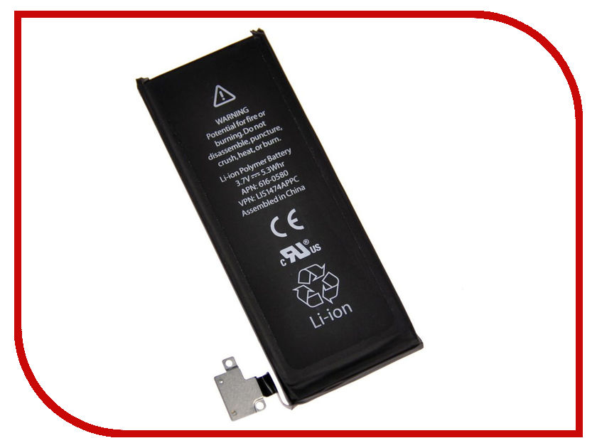 Аккумулятор Activ 1430mAh для APPLE iPhone 4S 49675