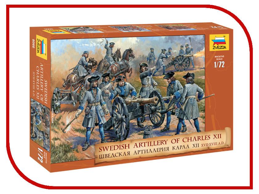Сборная модель Zvezda Шведская артиллерия 8066 сборная модель zvezda средневековая крестьянская армия 8059