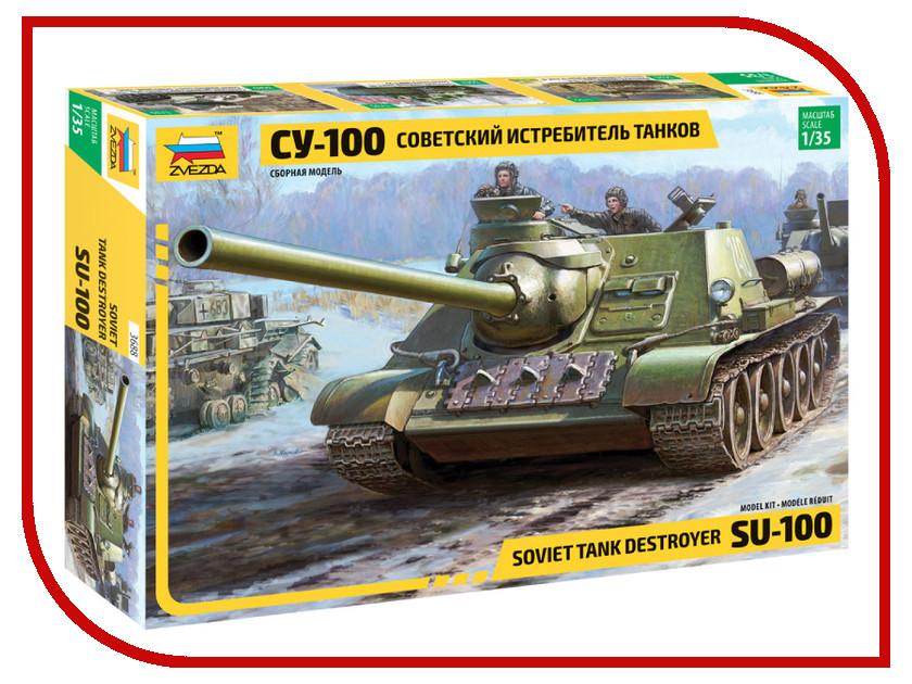 Сборная модель Zvezda СУ-100 3688 сборная модель zvezda средневековая крестьянская армия 8059