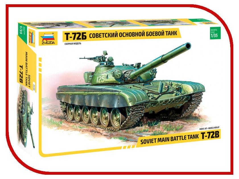 Сборная модель Zvezda Т-72Б 3550 сборная модель zvezda средневековая крестьянская армия 8059