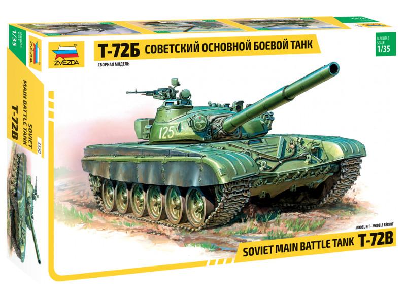Сборная модель Zvezda Т-72Б 3550