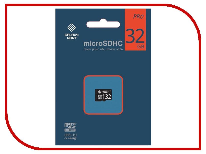 Карта памяти 32Gb - GalaxyMart MicroSDHC Class 10 U1 GMMSDU1-32G xiumei 32g