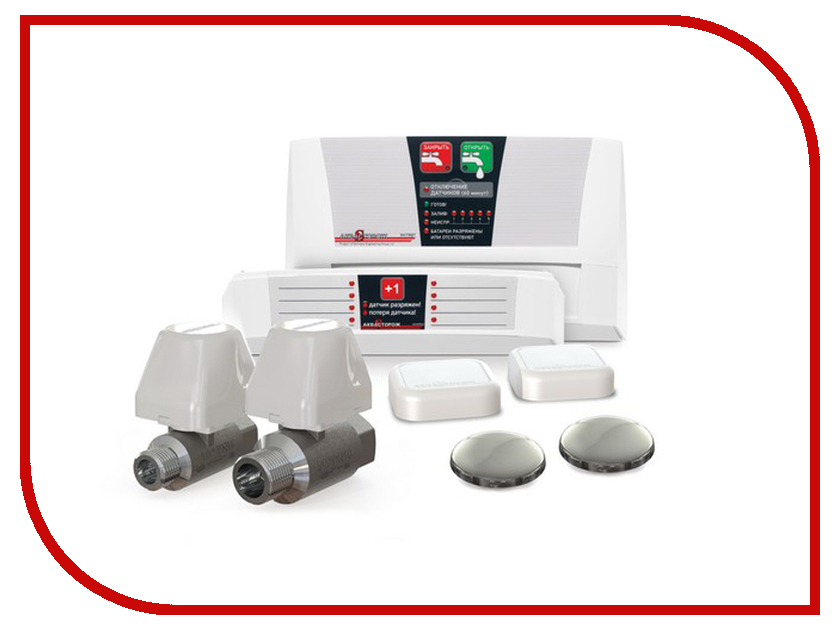 Система контроля протечки воды Аквасторож Эксперт Радио 2x15 ТН34