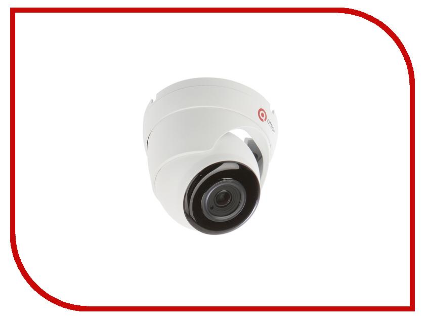 IP камера Qtech QVC-IPC-502AS 2.8 телефон ip qtech qvp 100p черный