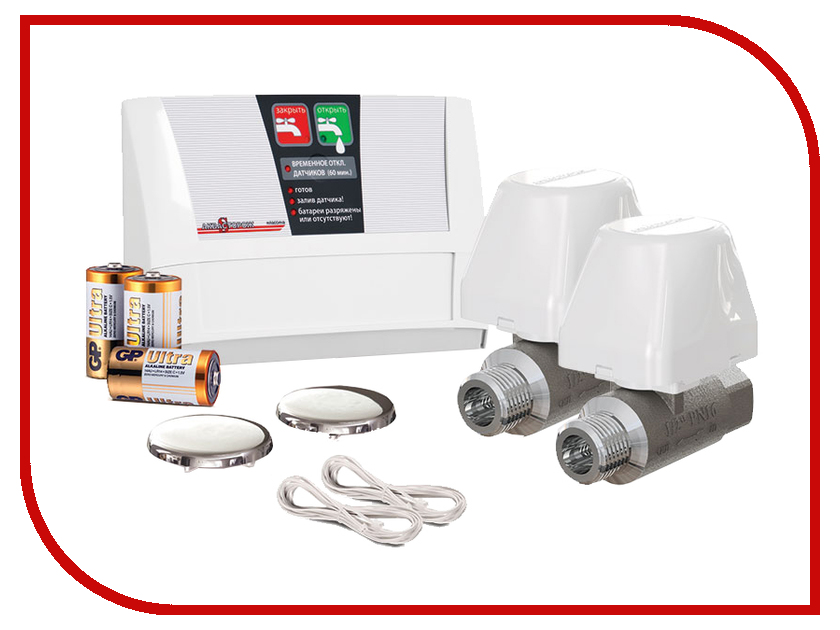 Система контроля протечки воды Аквасторож Классика 2x15 ТН21 pioneer xprs 215s 15 2x15