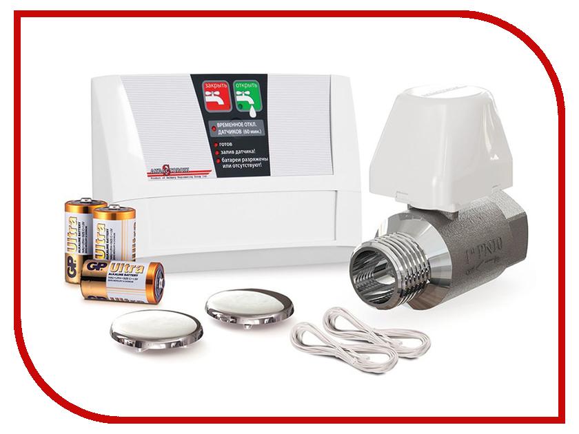 Система контроля протечки воды Аквасторож Классика Pro 1x25 ТН23