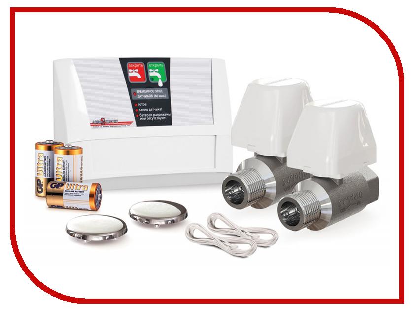 Система контроля протечки воды Аквасторож Классика 2x20 ТН22 бордюр mainzu cementine verde 2x20