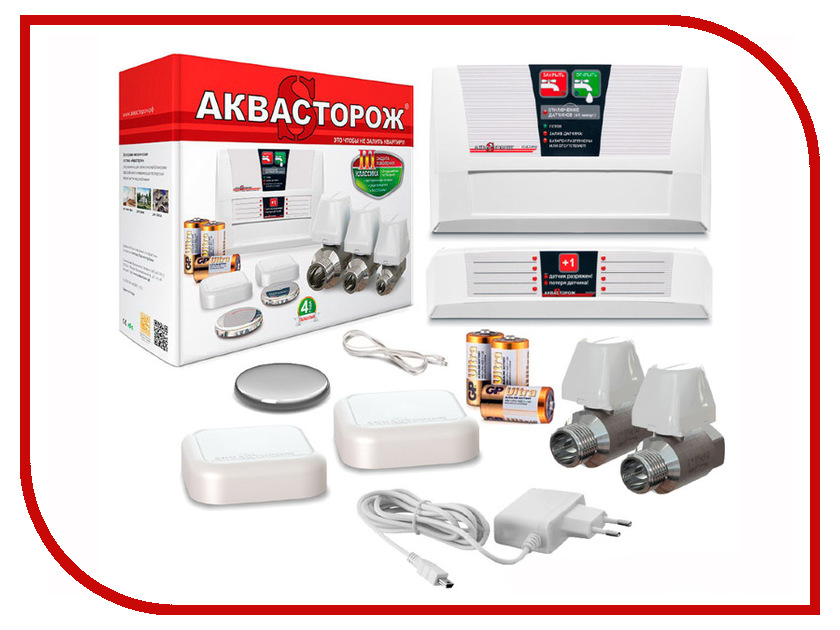 Система контроля протечки воды Аквасторож Классика Радио 2x20 ТН25