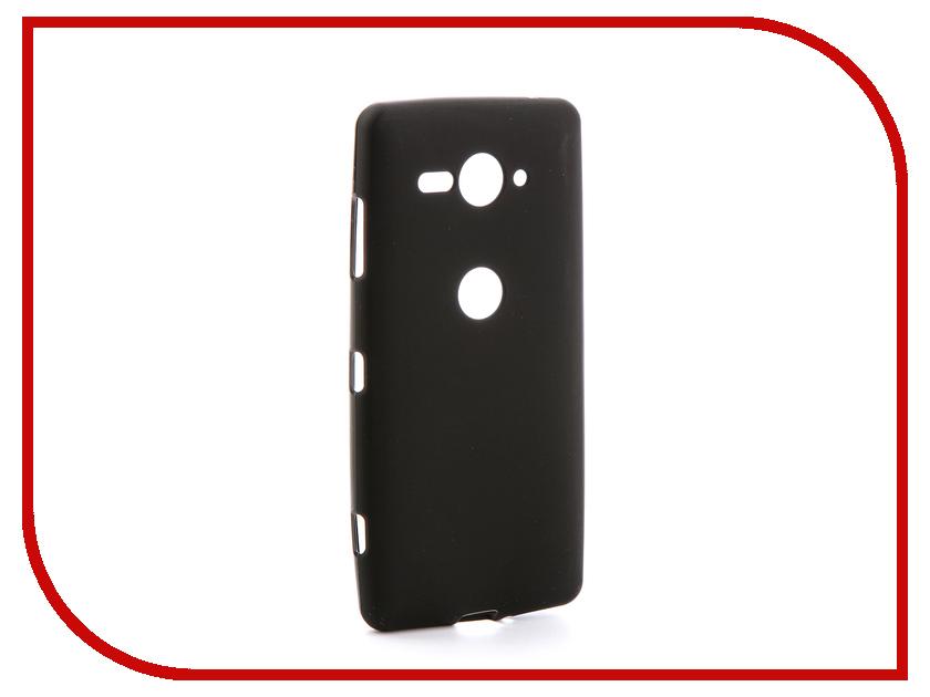 Аксессуар Чехол для Sony Xperia XZ2 Compact H8314/H8324 Svekla Silicone Black SV-SOH8314-MBL
